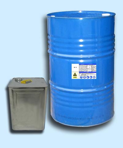 三氯乙酸乙酯